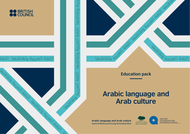 Arabic Language and Culture