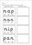 Example-CVC.png