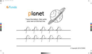AZ_Planet_cursive2.pdf