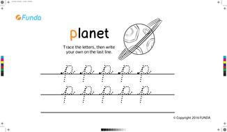 AZ_Planet_cursive.pdf