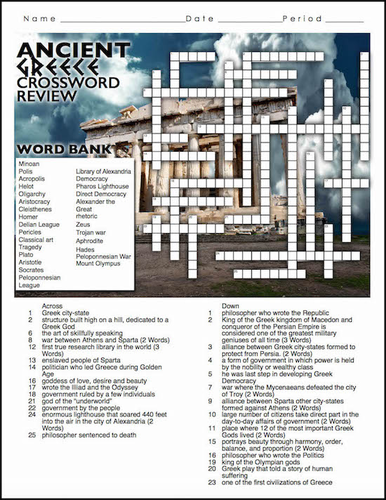 ancient greece crossword puzzle review by bigideas123 teaching