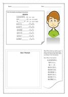 Describing-Facial-Features.pdf