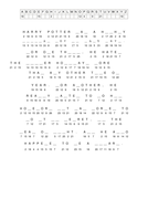 8-opening-lines-cryptograms.docx