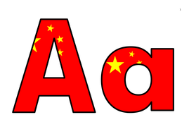 Flag-of-China-Themed-Alphabet-and-Numbers.pdf