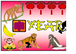'Year-of-the-Monkey'-Themed-Banner.pdf