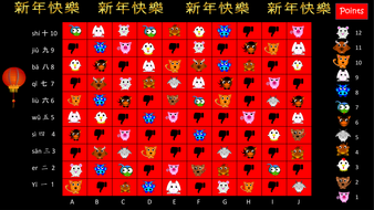 preview-slide-1-chinese-new-year-battleships-coordinates-game.pdf