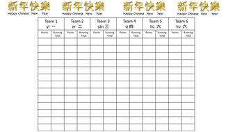 preview-slide-2-chinese-new-year-battleships-coordinates-game.pdf