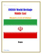 Middle East:  Iran: Masjed-e Jāmé of Isfahan