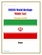 Middle East:  Iran: Tchogha Zanbil