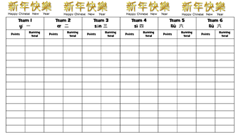 preview-images-chinese-new-year-animal-zodiac-coordinates-game-5.pdf
