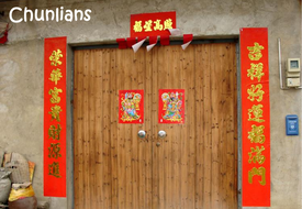 preview-images-posters-chinese-new-year-9.pdf