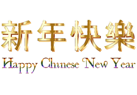 preview-images-posters-chinese-new-year-24.pdf