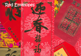 preview-images-posters-chinese-new-year-26.pdf
