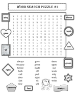 Sight-words-word-search-puzzle-2nd-gde-1.docx
