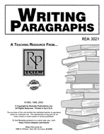 EREM-3021s.pdf