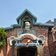 Around-Disneyland-(130)-12-x-12.jpg