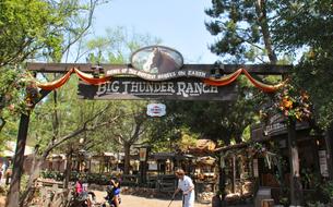 Frontierland-Big-Thunder-Ranch.jpg