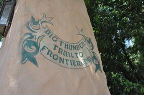 Frontierland-Gateway.jpg