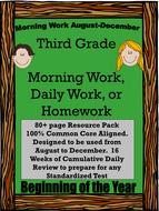 ThirdGradeMorningWorkDailyCommonCoreAugDec.pdf