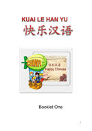 KUAILE-HANYU-1-booklet.pdf