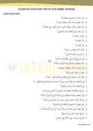 Suggested-questions-for-the-GCSE-Arabic-Speaking.pdf