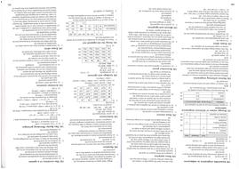 hwk-answers.pdf