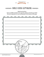 Miracles-of-the-Bible-Activity-Book_Page_022.png