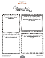 Shavu'ot-(Pentecost)-Activity-Book_Page_22.png