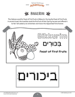 First-Fruits-Activity-Book_Page_15.png