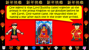 preview-images-chinese-new-year-2021-free-presentation-7.pdf