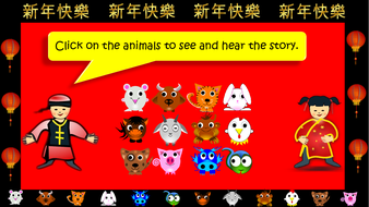 preview-images-chinese-new-year-2021-free-presentation-13.pdf