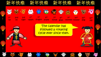 preview-images-chinese-new-year-2021-free-presentation-12.pdf