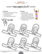 My-Purim-Activity-Book_Page_03.png