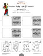 My-Purim-Activity-Book_Page_07.png