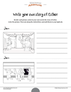 My-Purim-Activity-Book_Page_11.png
