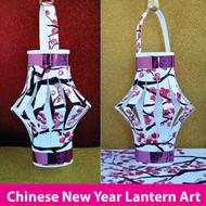 lantern-sq.jpg