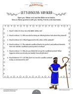 Vayikra-Leviticus-Activity-Book_Page_19.png