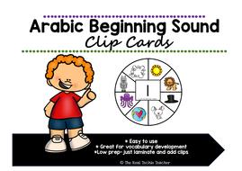 Arabic Beginning Sound Clip Cards