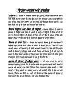 Leisure-Free-Time.pdf
