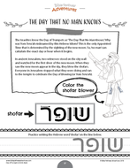 Day-of-Trumpets-Activity-Book_Page_27.png