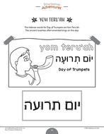 Day-of-Trumpets-Activity-Book_Page_23.png