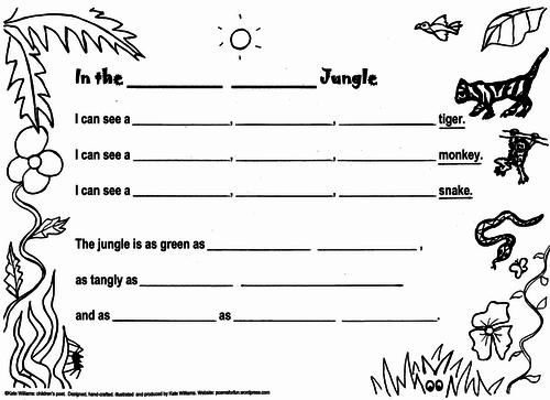 Jungle Poetry Frame, Yr2