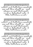 Caesar Cipher lesson Smart file