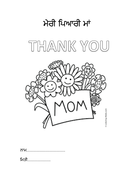 Mother-day-level1.pdf