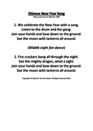 chinese new year song lyrics