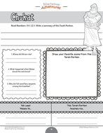 Weekly-Torah-Portion-Activity-Book_Page_44.png