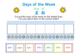 Freebie - 7 Days of the Week in Mandarin Chinese