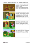 Rama and Sita Text, Images and Quiz - Reading Level A - Diwali KS1