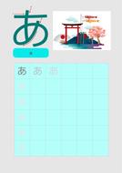 hiragana-eng-version.pdf