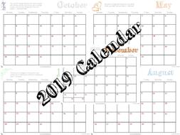 Monthly Calendar 2019 Printable By Lauradelprado Teaching